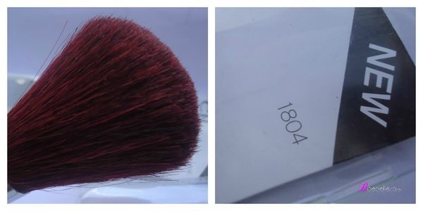 Total face brush 1804 elf